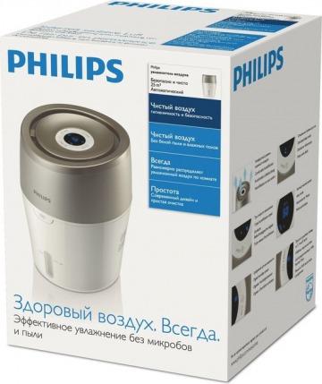 Philips HU4803/01 doos